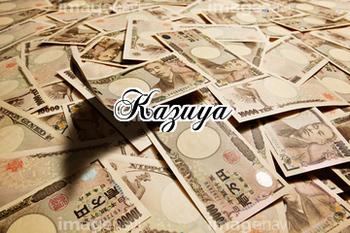 kazuya 収支